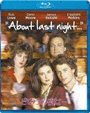 きのうの夜は・・・【Blu-ray】