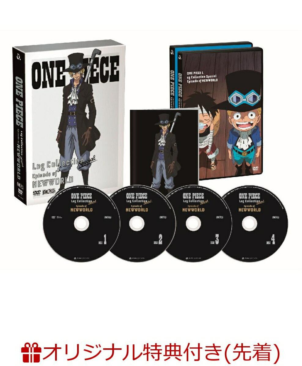 """【楽天ブックス限定先着特典】ONE PIECE Log Collection Special""""Episode of NEWWORLD""""(ラバーコースター付き) [ 尾田栄一郎 ]"""
