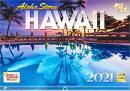 【楽天ブックス限定特典付】ハワイ Aloha Story 2021年 カレンダー 壁掛け 風景
