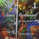 【輸入盤】ピアノ協奏曲第2番、パガニーニ狂詩曲(2台ピアノ版) リュール=ドルゴルキー、アンドリアナイヴォラヴ…