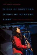 Wings of Night Sky, Wings of Morning Light: A Play by Joy Harjo and a Circle of Responses