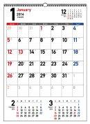 書き込み式シンプルカレンダー(A2タテ)(2014年)