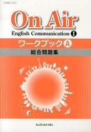 On Air English Communication 1ワークブック(A)