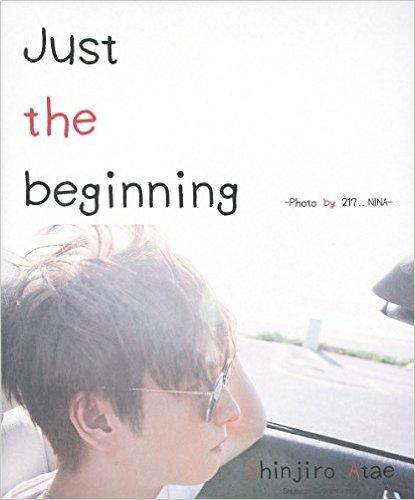 Just the beginning [ 與真司郎 ]