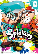Splatoon(8)