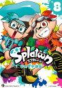 Splatoon(8) (てんとう虫コミックス〔スペシャル〕) [ ひのでや 参吉 ]