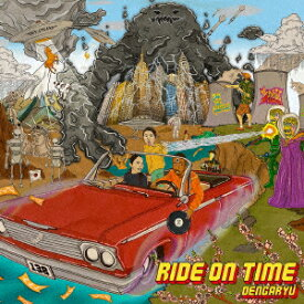 Ride On Time [ 田我流 ]