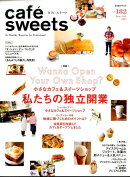 cafe-sweets (カフェースイーツ) vol.182