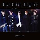 To The Light (初回限定盤A CD+DVD)