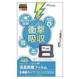 Newニンテンドー3DS LL専用液晶保護フィルム 多機能タイプ