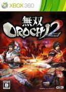 無双OROCHI 2 トレジャーBOX Xbox360版