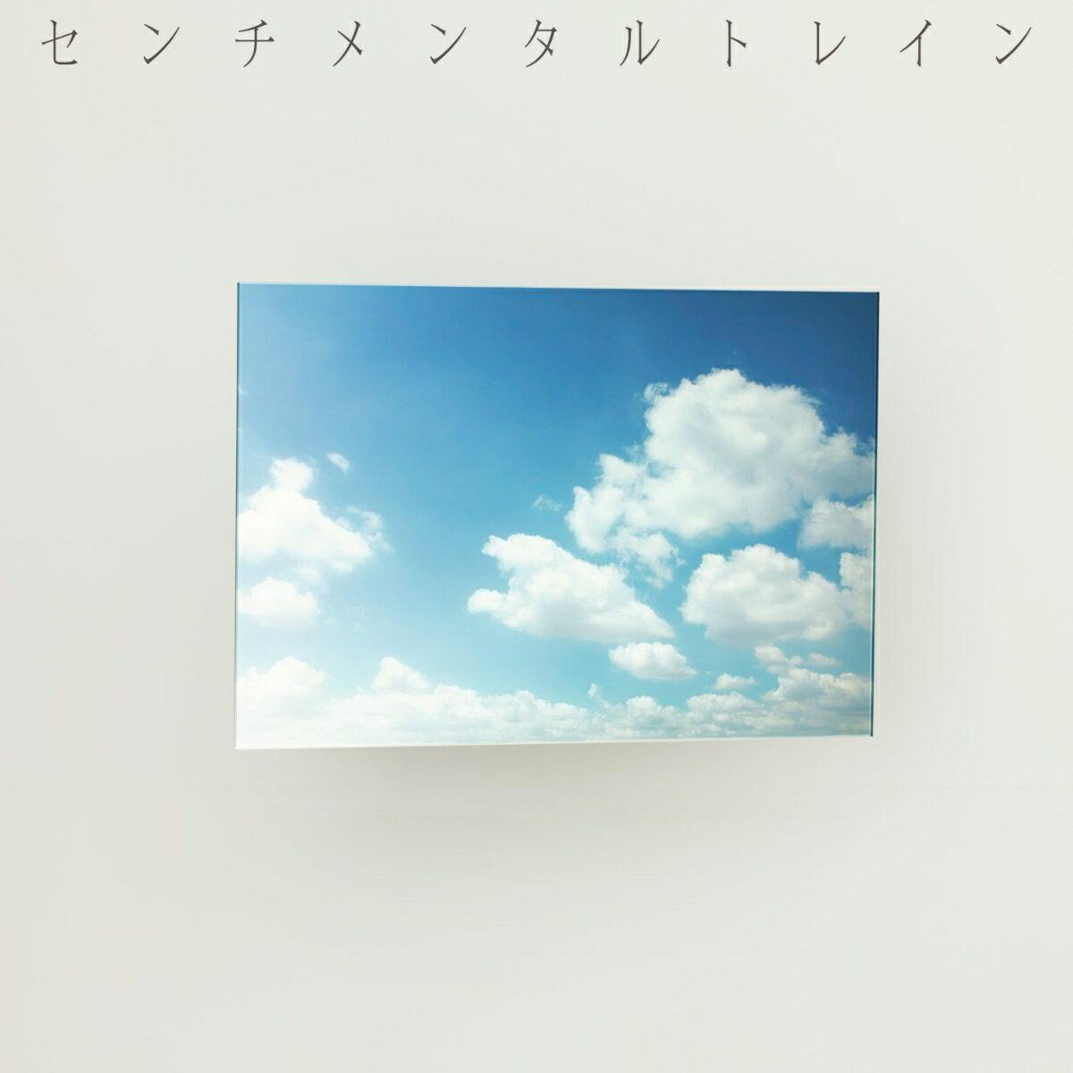 センチメンタルトレイン (初回限定盤 CD+DVD Type-A) [ AKB48 ]