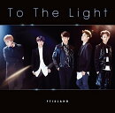 To The Light (初回限定盤B CD+DVD)