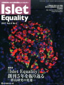Islet Equality(2017 Vol.6 No.1)