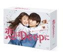 恋はDeepに Blu-ray BOX【Blu-ray】 [ 石原さとみ ]