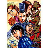 キングダム(35) (ヤングジャンプコミックス)