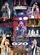 ゴスペラーズ坂ツアー2014〜2015 G20