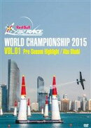 Red Bull AIR RACE WORLD CHAMPIONSHIP 2015 VOL.01 Pre-Season Highlight/Abu Dhabi
