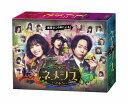 ネメシス Blu-ray BOX【Blu-ray】 [ 広瀬すず ]