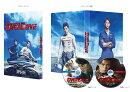 OVER DRIVE Blu-ray 豪華版【Blu-ray】