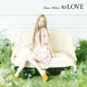 to LOVE [ 西野カナ ]