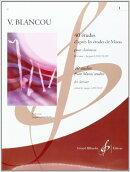【輸入楽譜】ブランクー, Victor: 40の旋律的で発展的な練習曲 第1巻/ランスロ