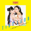 TIDY LAND-PARTY GROOVE-