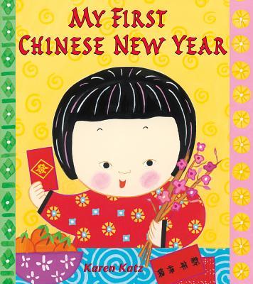 My First Chinese New Year MY 1ST CHINESE NEW YEAR (My First Holiday) [ Karen Katz ]
