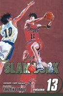 SLAM DUNK #13(P)