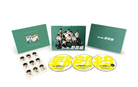 恋の病と野郎組 DVD BOX [ 作間龍斗 ]