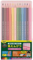 レイメイ藤井 色鉛筆 12色 先生おすすめ ピンク RE712