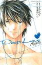 Deep Love Again(2) (BE LOVE KC) [ Yoshi ]