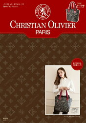 CHRISTIAN OLIVIER PARIS