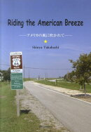 Riding the American Breeze
