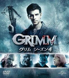 GRIMM/グリム シーズン4 バリューパック [ デヴィッド・ジュントーリ ]