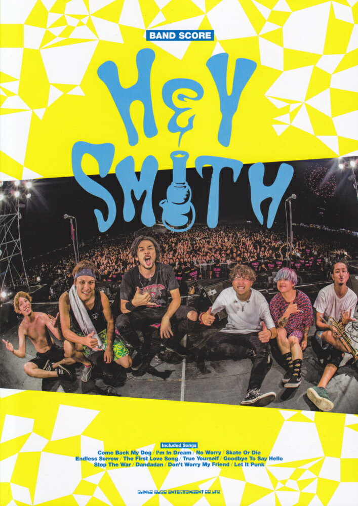 HEY-SMITH (バンド・スコア)