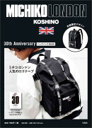 MICHIKO LONDON KOSHINO 30th Anniversary