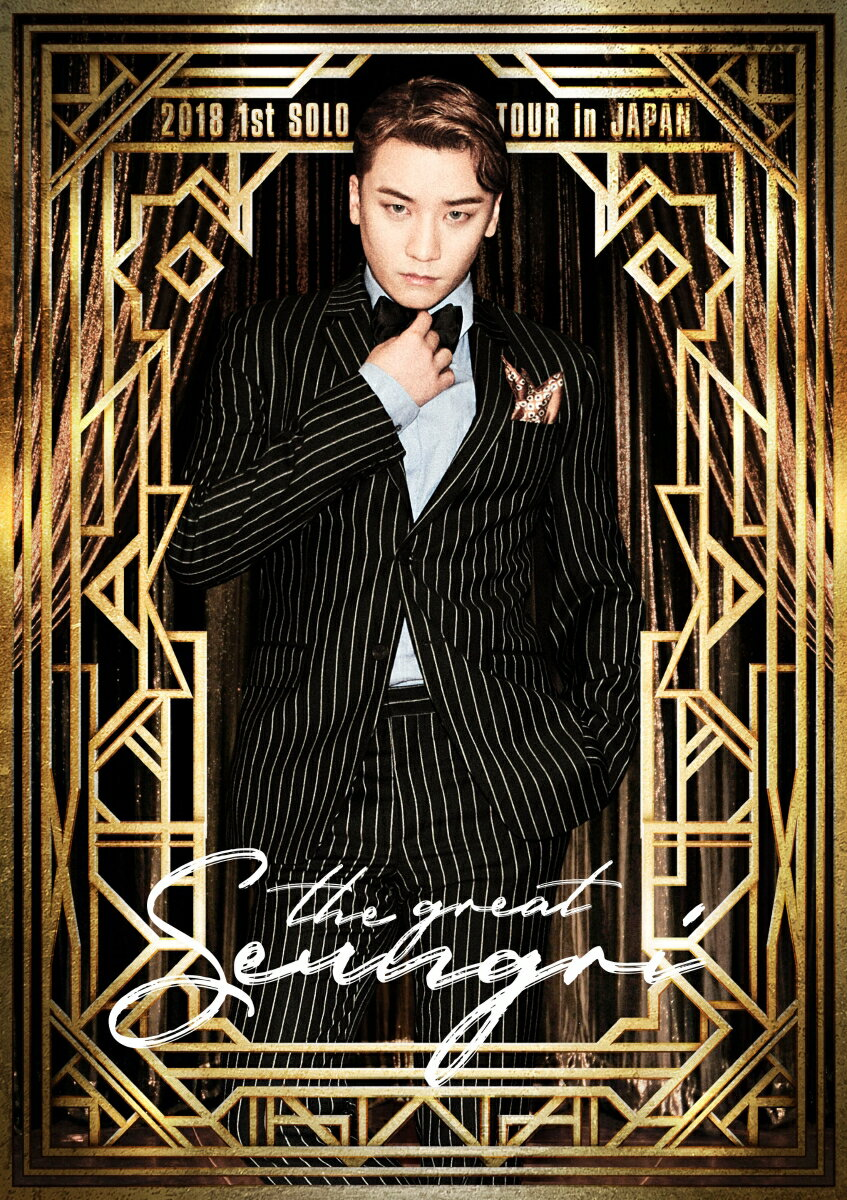 SEUNGRI 2018 1ST SOLO TOUR [THE GREAT SEUNGRI] IN JAPAN(2DVD+スマプラムービー) [ V.I(from BIGBANG) ]