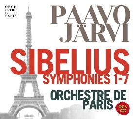 シベリウス:交響曲全集 [ パーヴォ・ヤルヴィ(指揮) パリ管弦楽団 ]