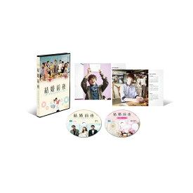結婚前夜〜マリッジ・ブルー〜(特典DVD付2枚組)【Blu-ray】 [ テギョン ]