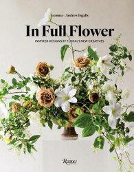 IN FULL FLOWER(H)