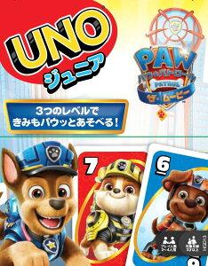 マテルゲーム(Mattel Game) ウノ(UNO) ウノ ジュニア パウ・パトロール ザ・ムービー 【3歳〜】 HDG13