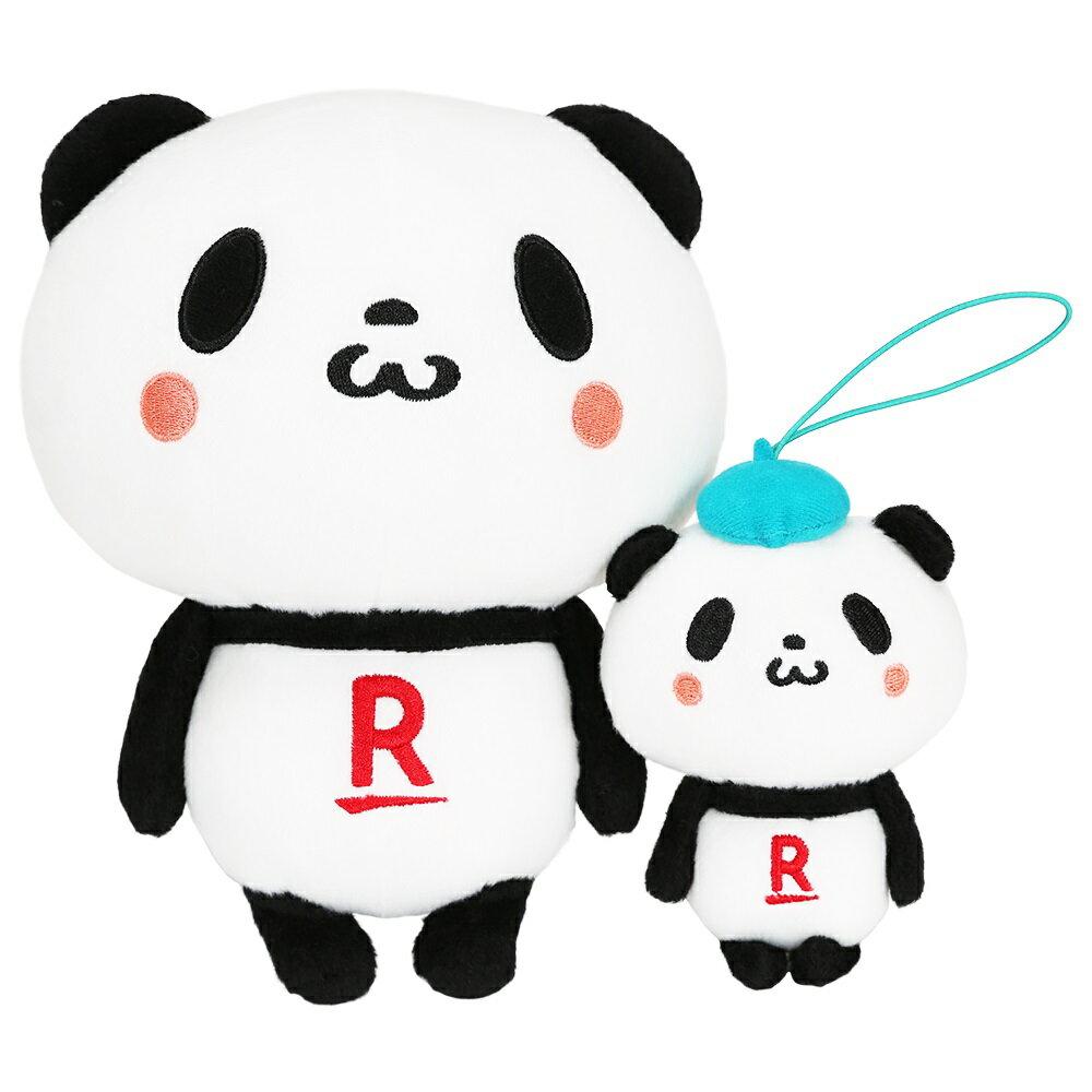 【ポイント交換限定】お買いものパンダ&小パンダ ぬいぐるみセット