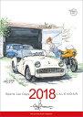 【壁掛】BOW。(SPORTS CAR DAYS)(2018カレンダー)