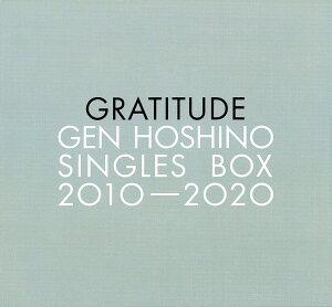 "Gen Hoshino Singles Box ""GRATITUDE"" (11CD+10DVD+特典CD+特典Blu-ray) [ 星野源 ]"