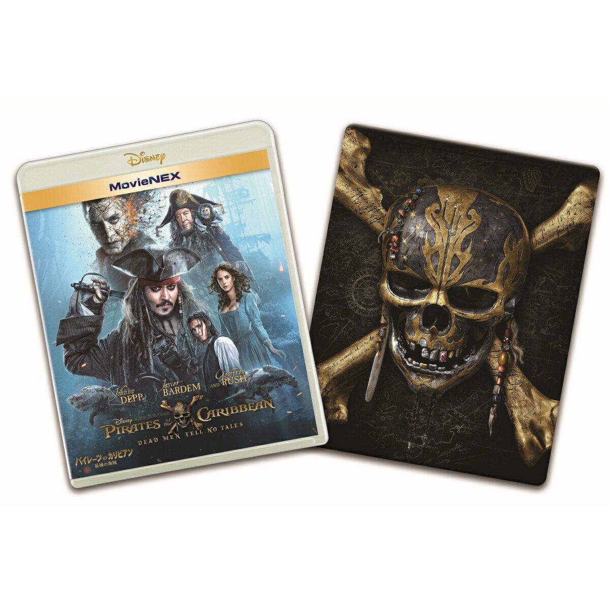 パイレーツ・オブ・カリビアン/最後の海賊 MovieNEX プラス3Dスチールブック(オンライン数量限定商品) [ ジョニー・デップ ]