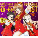 【楽天ブックス限定先着特典】TVアニメ ガールズ&パンツァー 最終章 オリジナル・サウンド・トラック 「GIRLS und PAN…