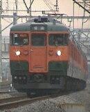 鉄道アーカイブシリーズ56 高崎線の車両たち 首都圏篇 高崎線(上野〜熊谷)