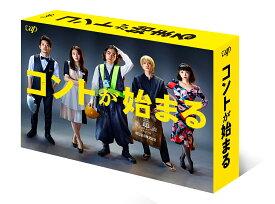 コントが始まる Blu-ray BOX【Blu-ray】 [ 菅田将暉 ]
