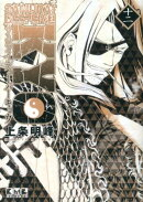 SAMURAI DEEPER狂(12)